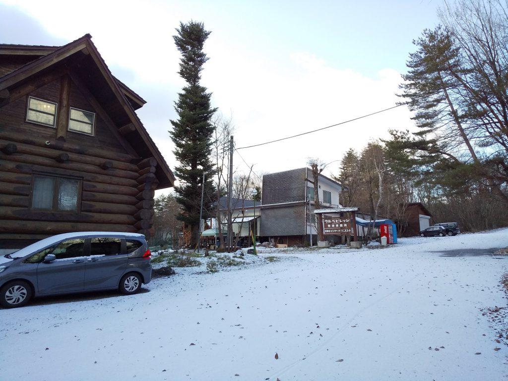 ウルベビレッジ初冠雪